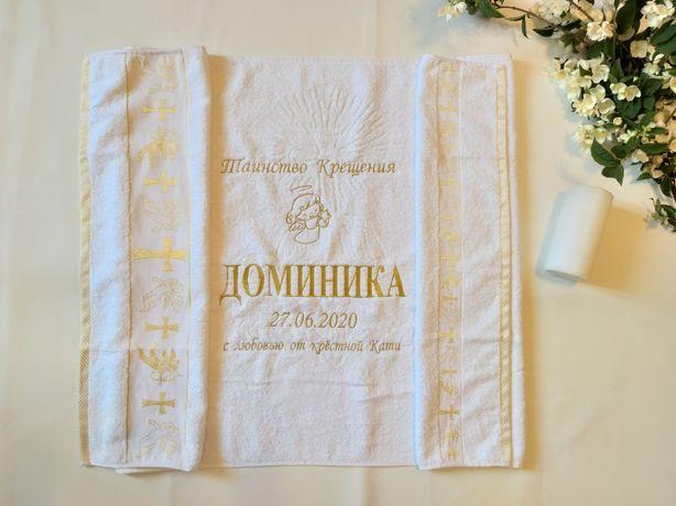 Крыжма, крестильное полотенце, крижма,крестильное полотенце с вышивкой