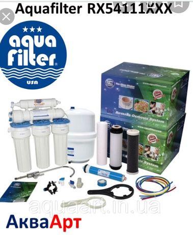 Фильтр обратный осмос 5-ти ступенчатый Aquafilter RX54111XXX