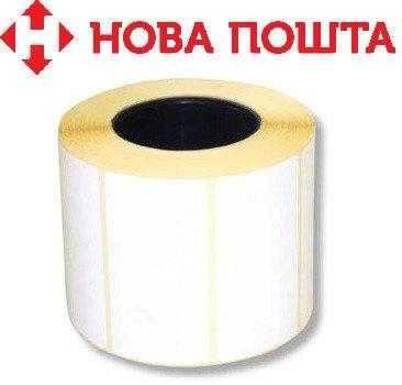 Термоетикетка 101х101,5   рулон 500ет./уп