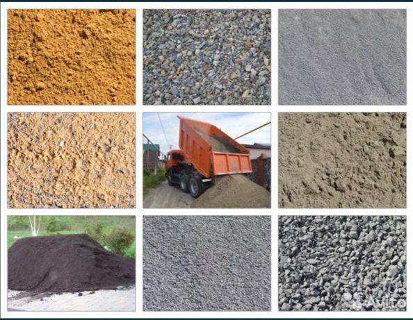 Отсев в мешках песок щебень відсів пісок недорого Цемент Доставка