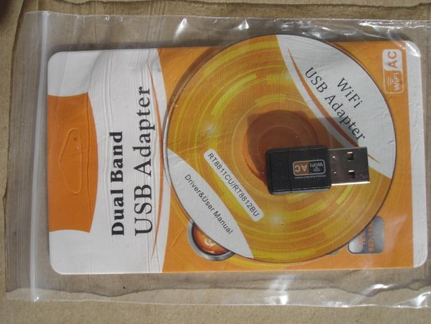 Dual Band USB Wi-Fi adapter 5G адаптер 2.4/5 ГГц 600Mbps