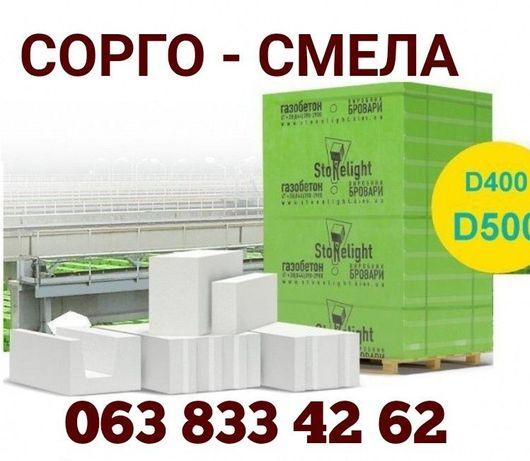Газобетон, газоблок, пеноблок , стоунлайт 100×200×600 и 200×300×600