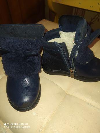 Детская обувь зимняя кожаная