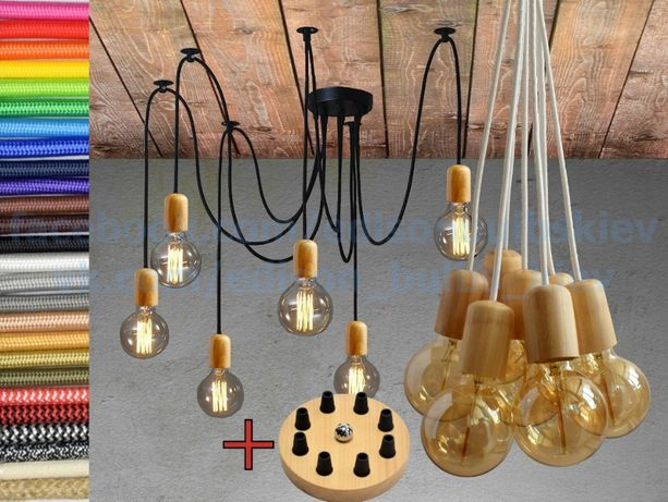Люстра Паук деревянные патроны лофт Светильник Паук 3-20 лампы Эдисона