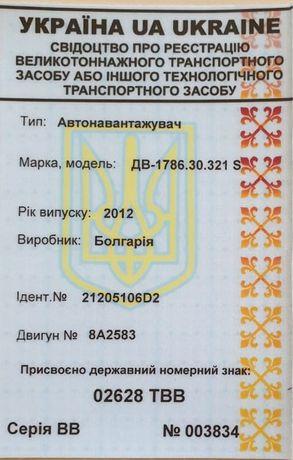 Продам вилочный погрузчик Balkankar Record ДВ 1786.30.321S