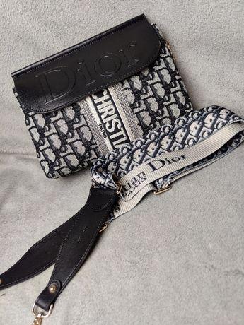 Torebka listonoszka Dior Oblique Canvas Torba Silver Premium Bobby Bag
