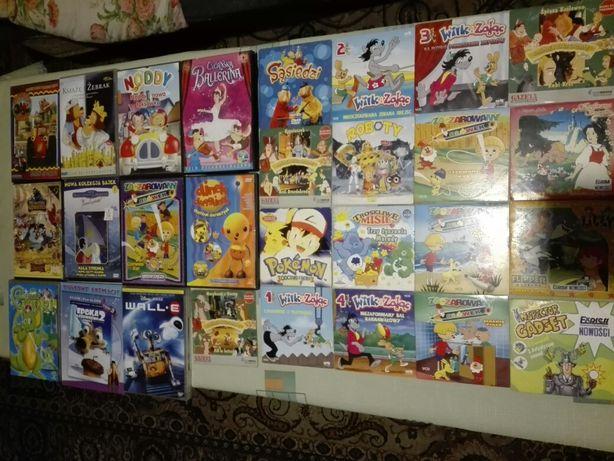 Sprzedam bajki DVD/PC