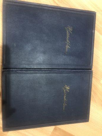 В.І. Ленін в 2-х томах. 1947р.