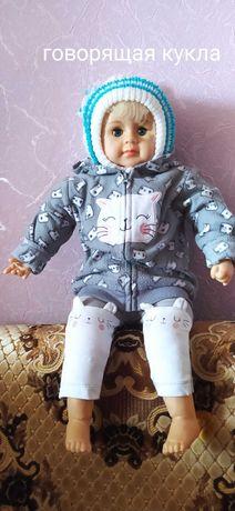 Говорящая кукла 55 см
