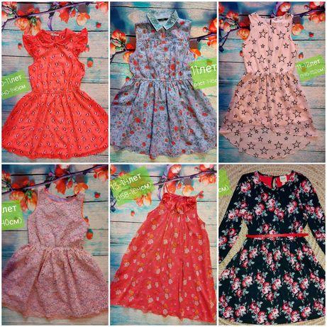 Нарядное,красивое платье 10-14лет(140-164см).