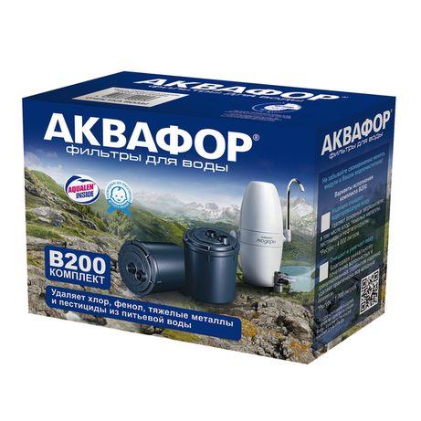 Комплект картриджей модули Аквафор В200 Модерн. Фильтр для воды