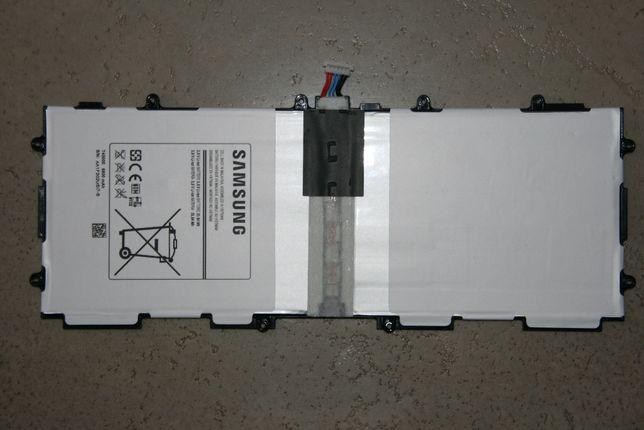 Bateria do tabletu Samsung Galaxy Tab 3