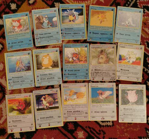 Карточки покемон, картки покемон