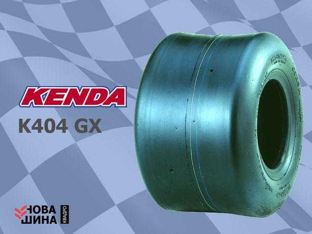 Шина резина СЛИКИ на прокатный спортивный картинг Kenda K404 GX