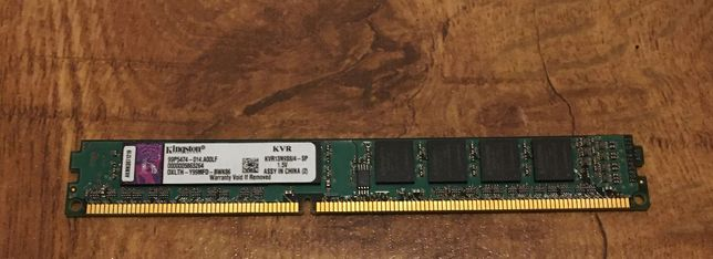 Pamięci Kingston DDR 3 4GB