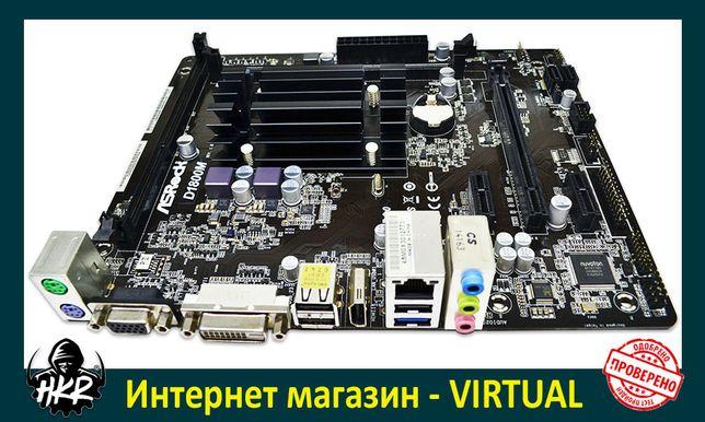 Комплект ASRock D1800M + 2 ядра (socket 1155 / MicroATX)