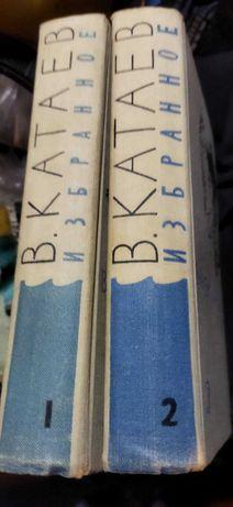 Книги разные издание. Ссср