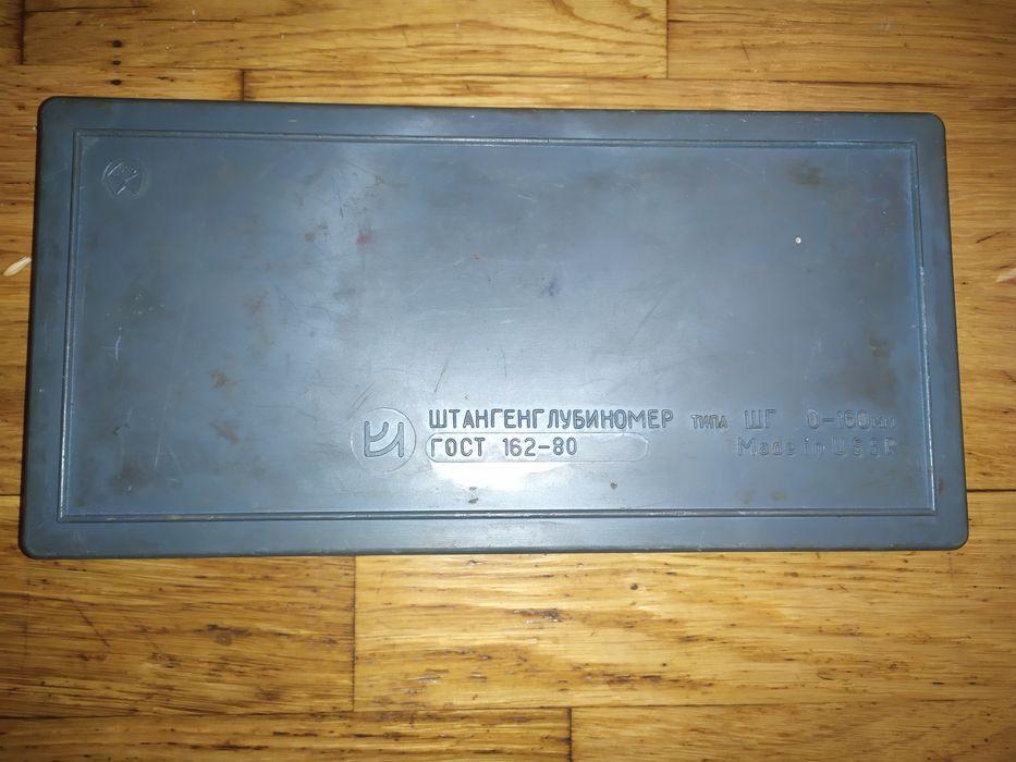 Штангенглубиномер типа ШГ 0-160 ГОСТ 162-80 Каменец-Подольский - изображение 1