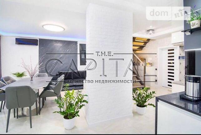 Продажа 3-комнатной квартиры в ЖК «Парковые озера»
