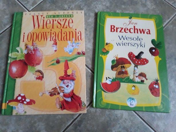 Wesołe wierszyki - Brzechwa
