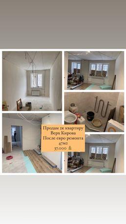 Продам 2-х комнатную квартиру верх Кирова