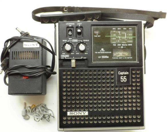 Radio Sony Captain 55 - kultowy rarytas w idealnym stanie