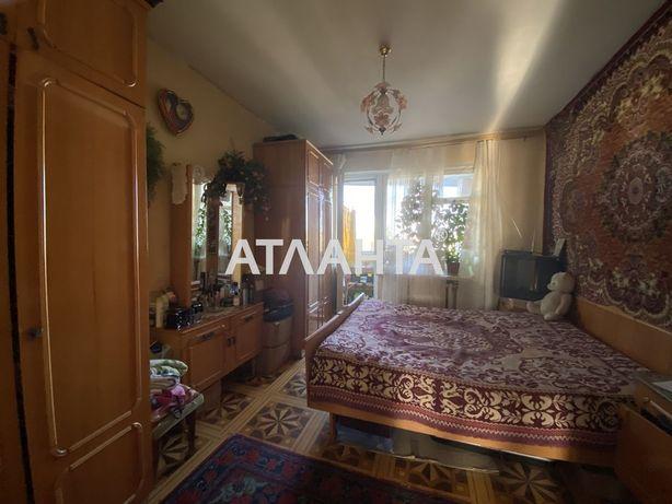 3-комнатная квартира. Малиновский. Черемушки