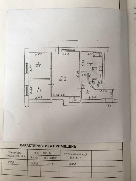 КВАРТИРА село Старі Бабани 10500$