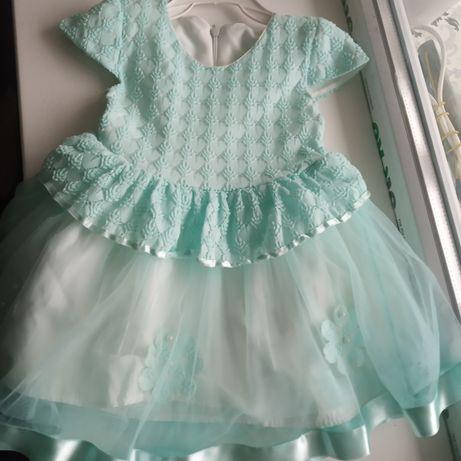 Сукня,плаття, платтячко