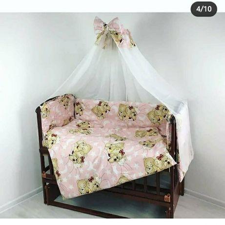 Набор в кроватку новорожденному .