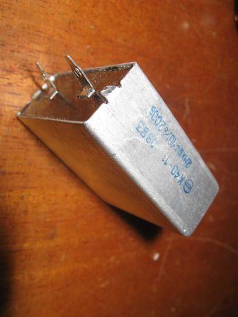 конденсатор К40-11, К561ЛЕ5,транзисторы, ДПМ-35-Н1-02