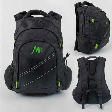 Рюкзак ранец городской, 1 отделение, 2 кармана, дышащая спинка, USB