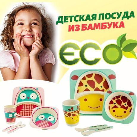 Посуда детская бамбуковая. Набор детской бамбуковой посуды. Опт, Дроп