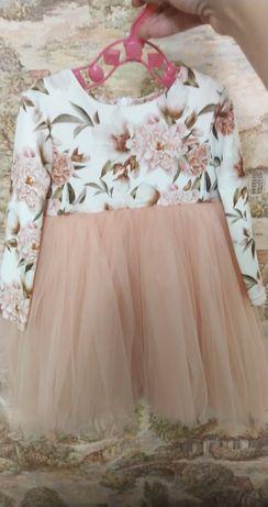 Нарядное платье с года ( нарядне плаття)