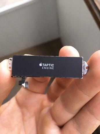 Taptic engine IPhone 7Plus