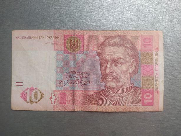 10 гривень красный Мазепа