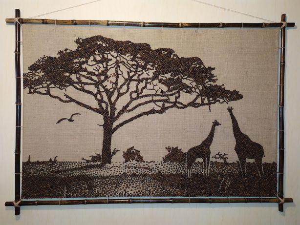 """Картина из кофе """"Вечернее сафари"""", эко , пейзаж , Африка"""