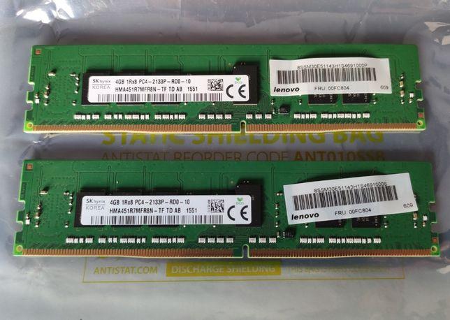 Memórias SK Hynix DDR4 8GB (2x4GB) ECC