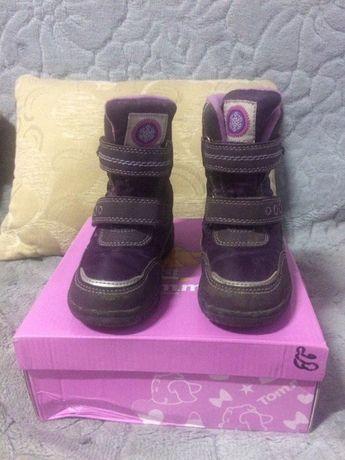 Термосапожки, ботинки, сапоги, сапожки, дутики 25 размер