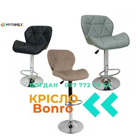 Барний стілець Bonro B-868, 4 кольори, ДОСТАВКА Нова Пошта !