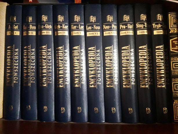 Encyklopedia powszechna 10 tomów. Tanio!!!