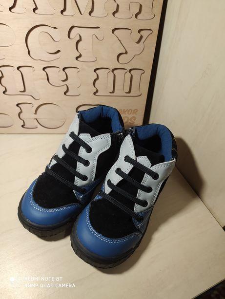 Продам ботиночки для мальчика 28 размера