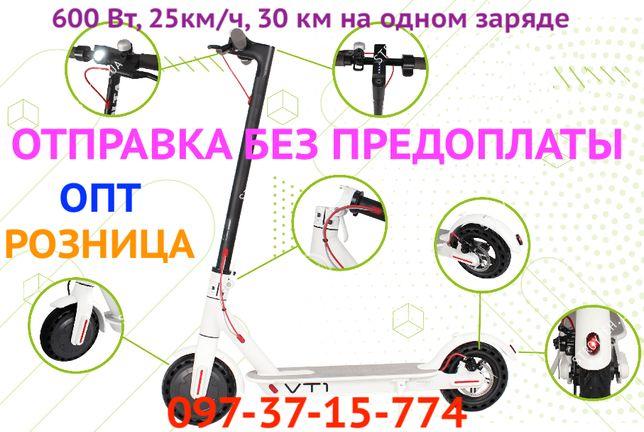 ОПТ и РОЗНИЦА Электросамокат Forte VT1 600 Вт, 25км/ч, 30 км на заряде