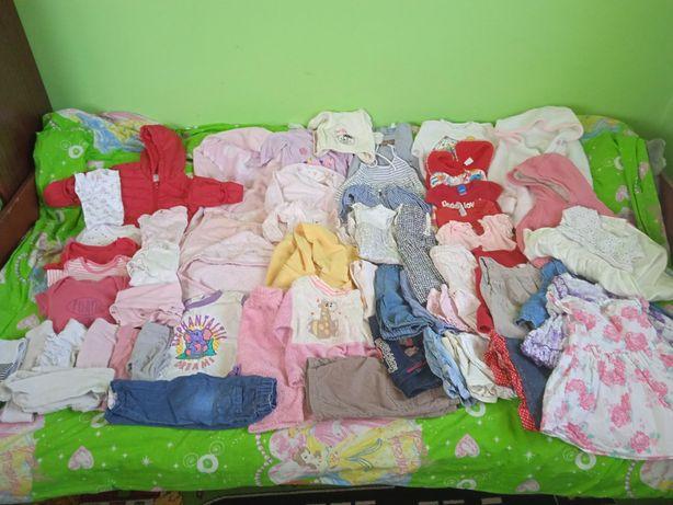 Одежда для новорожденных оптом большой пакет