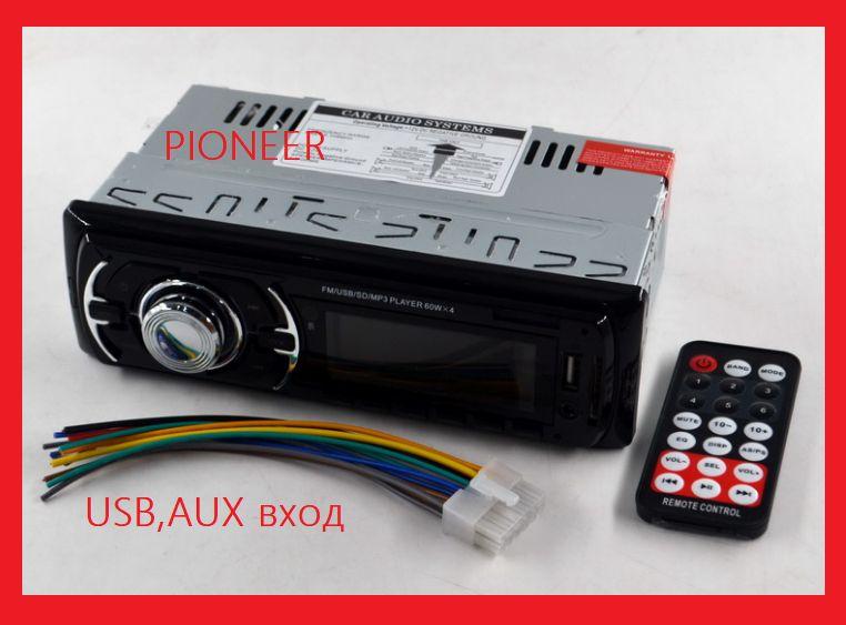 Автомагнитола MP3-1238 USB