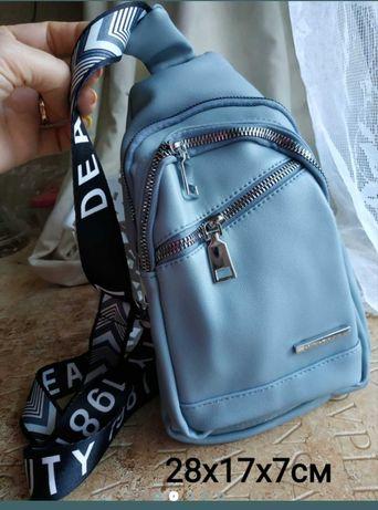 Мини рюкзак сумка мессенджер