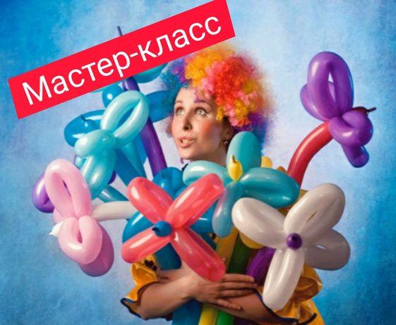 Мастер - класс создание фигурок из воздушных шариков на День Рождения