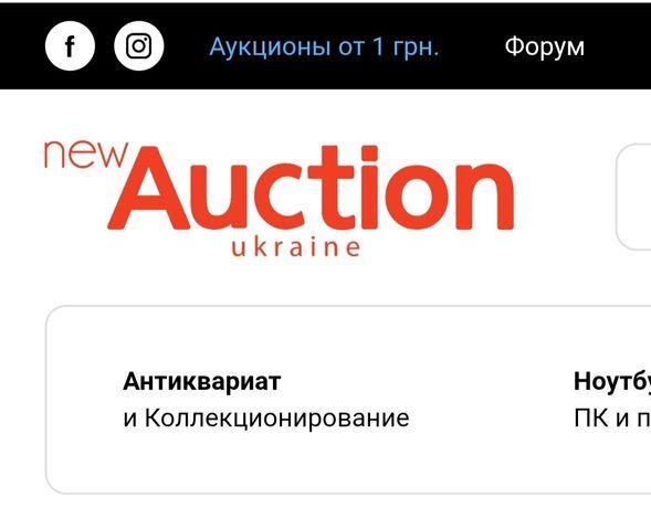 Продам сторінку в Nevauction(аукціон)
