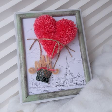 Картинка-валентинка+Ваши инициалы,сердце, день влюбленных, 14 февраля