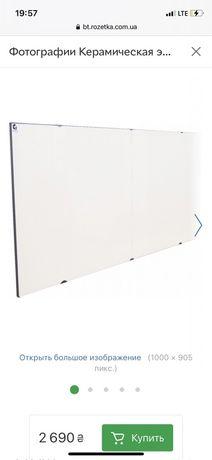 Электронагревательная панель ensa CR1000